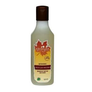 Массажное масло для тела от растяжек с арганой Ааранья (Aaranyaa Argan Body Massage Oil with anti stretch mark formula), 250мл