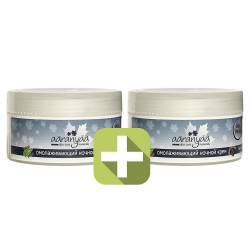 Акция 2 по цене 1! Крем омолаживающий ночной Ааранья (Aaranyaa Rejuvenating Night Cream), 50г