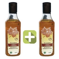 Акция 2 по цене 1! Шампунь с Облепихой для мягкости волос без сульфатов Ааранья (Aaranyaa Sulphate Free Shampoo Seabuckthorn), 250мл