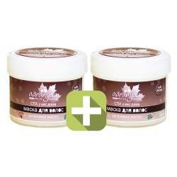 Акция 2 по цене 1! Маска для волос на основе Арганового масла Ааранья (Aaranyaa Hair Pack Argan Oil), 250мл