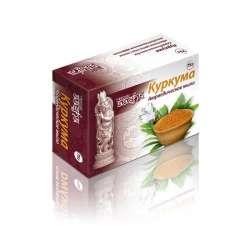 Аюрведическое мыло Куркума Ааша Хербалс (Aasha Herbals), 75г