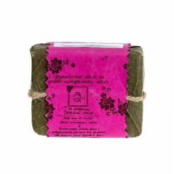 Органическое мыло на основе натуральных масел pH-нейтральное детское мыло Авантика (Avantika Baby Soap ph Neutral), 100г