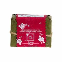 Органическое мыло на основе натуральных масел Герань Авантика (Avantika Geranium), 100г
