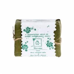 Органическое мыло на основе натуральных масел Жасмин Авантика (Avantika Jasmine), 100г