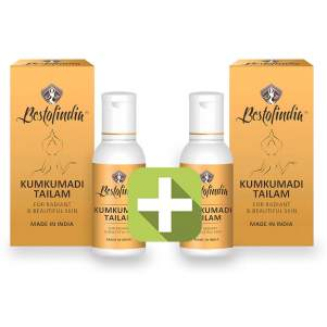 Акция 2 по цене 1! Кумкумади Тайлам - сияние и красота кожи, массажное масло для лица и тела Бестофиндия (Bestofindia Kumkumadi Tailam),  50мл