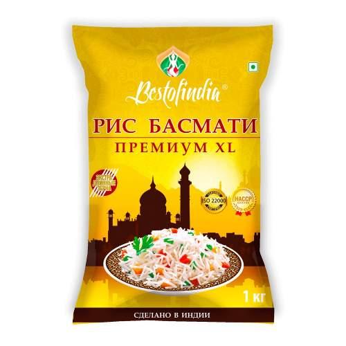 Рис Басмати Премиум XL Бестофиндия (Bestofindia Basmati Premium XL Rice), 1кг