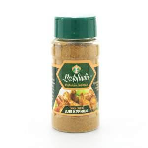 Смесь специй для курицы Чикен Масала Бестофиндия (Bestofindia Chicken Masala), 50г