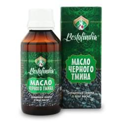 Масло чёрного тмина Бестофиндия (Bestofindia Kalonji Seed Oil), 120мл