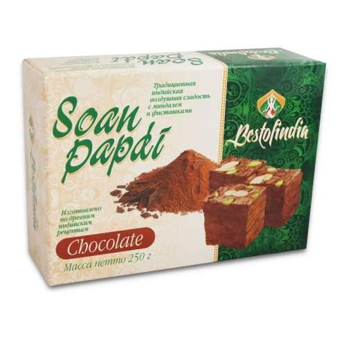 Шоколадные воздушные индийские сладости Соан Папди Шоколад Бестофиндия (Bestofindia Soan Papdi Chocolate), 250г