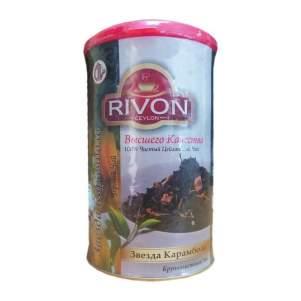 Чай чёрный Звезда Карамбола Ривон (Rivon Ceylon Star Carambola Black Tea), 100г