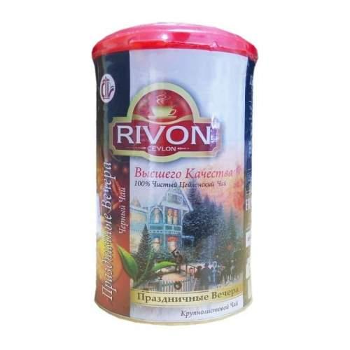 Чай чёрный Праздничные Вечера Ривон (Rivon Ceylon Holiday Evenings Black Tea), 100г