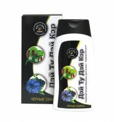 Аюрведический шампунь для волос Универсальный Дэй Ту Дэй Кэр (DAY 2 DAY Care), 200мл