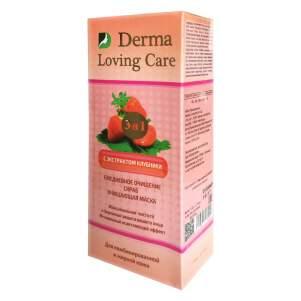 Ежедневное очищение, скраб, очищающая маска с экстрактом клубники Дерма Лавин Кэр 3 в 1 (Derma Loving Care), 100г