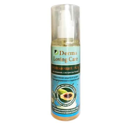 Очищающий гель для умывания с экстрактом Папайи Дерма Лавин Кэр (Derma Loving Care), 100мл