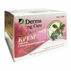Питательный массажный крем для тела Дерма Лавин Кэр (Derma Loving Care), 200г