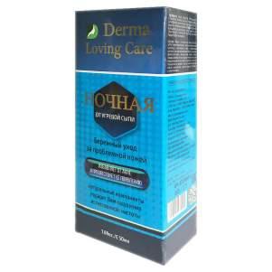 Сыворотка ночная для лица бережный уход за проблемной кожей Дерма Лавин Кэр (Derma Loving Care), 50мл