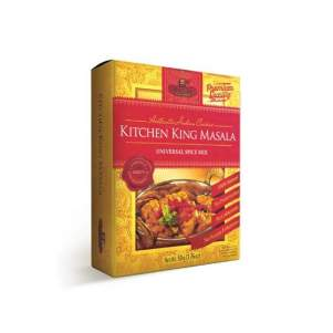 Смесь специй Китчен Кинг Масала Гуд Сайн Компани (Good Sign Company Kitchen King Masala), 50г