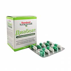 Натуральный комплекс для нормализации уровня сахара в крови Диабеат Хамдард (Hamdard Healthy blood sugar Diabeat), 60шт