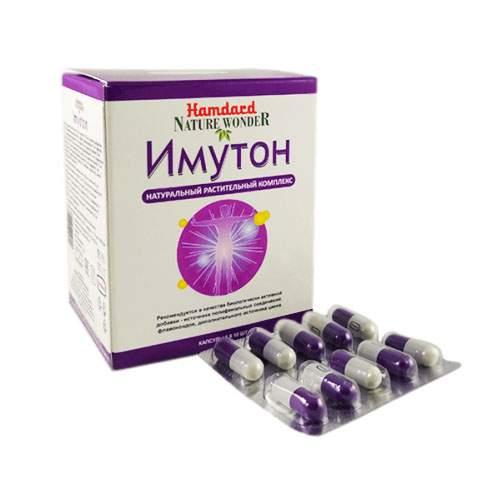 Капсулы для укрепления иммунитета Имутон Хамдард (Hamdard Natural immunity toner Imyoton), 60шт