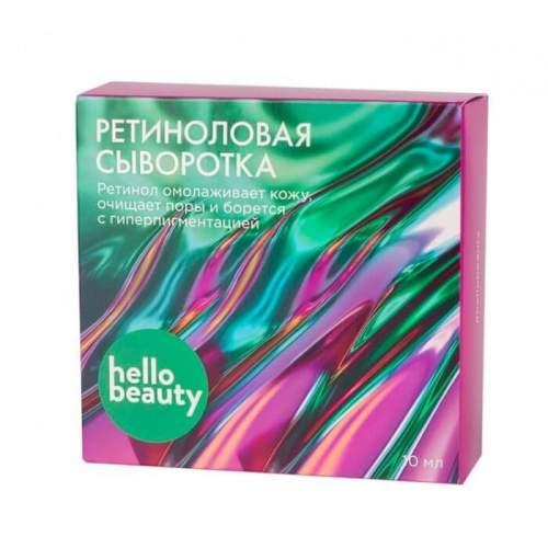 Ретиноловая сыворотка для лица омолаживает кожу, очищает поры и борется с пигментацией Хеллоу Бьюти (Retinol Serum Hello Beauty)