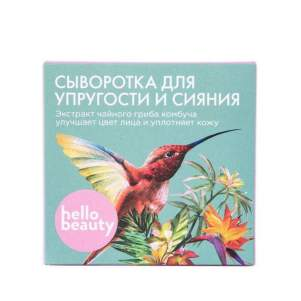 Сыворотка для упругости и сияния экстракт чайного гриба комбуча Хеллоу Бьюти (Serum Kombucha Tea Mushroom Hello Beauty), 10мл