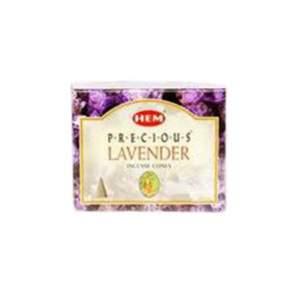 Ароматические конусы Драгоценная лаванда ХЕМ (Incense Precious lavender HEM), 10шт