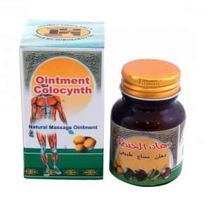 Натуральная массажная мазь с Колоквинтом Хемани (Natural Massage Ointment Colocynth Hemani), 50мл