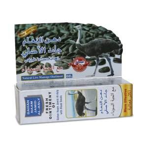 Мазь для суставов с жиром страуса и черным тмином Хемани (Hemani Dahan Naam Jamid Al-Asly), 40г