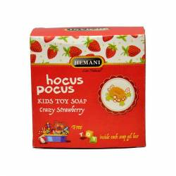 Мыло детское Клубника с игрушкой Хемани (Hemani Toy Soap Strawberry), 100г