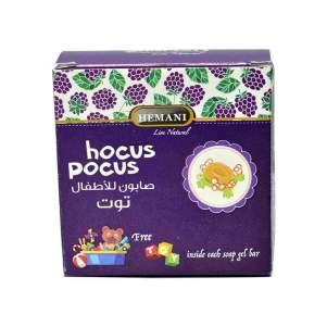 Мыло детское Ягодная Магия с игрушкой Хемани (Hemani Toy Soap Berry Magic), 100г