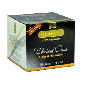 Крем массажный с чёрным тмином Хемани (Massage Cream Black Seed Hemani), 50г