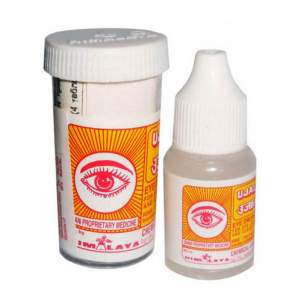 Аюрведические глазные капли Уджала Хималая (Ujala Eye Drops Himalaya Pharma), 5мл