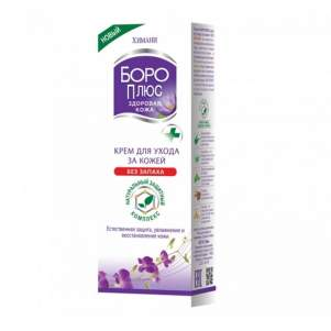 Крем Здоровая Кожа Боро Плюс Химани (Himani Boro Plus Skin Care Cream), 25мл