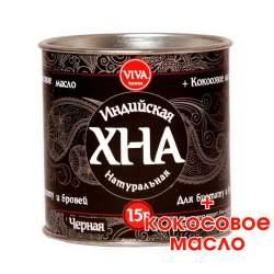 Натуральная чёрная хна для бровей и биотату Вива Хенна (Viva Henna), 15г