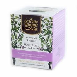 Черный чай Премиум Дарджилинг с базиликом (тулси) Золото Индии (Premium Darjeeling black tea with Tulsi), 45г