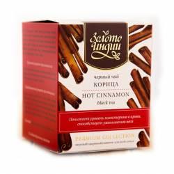 Черный чай Премиум Дарджилинг с корицей Золото Индии (Premium Darjeeling black tea with Cinnamon), 45г
