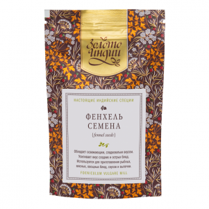 Фенхель семена Золото Индии (Fennel Seeds), 50г