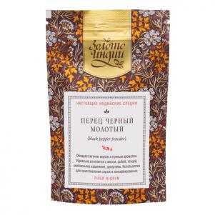 Перец черный молотый Золото Индии (Black Pepper Powder), 50г