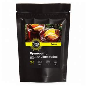 Пряности для глинтвейна Гурман Холли Ом (Spices for mulled wine Gourmet Holy Om), 40г
