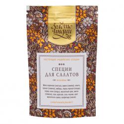 Смесь молотых специй для салатов  Золото Индии (Salad Masala Powder), 50г
