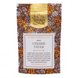 Смесь молотых специй Гарам Масала Золото Индии (Garam Masala Powder), 50г