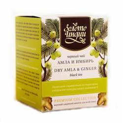 Черный чай Премиум Дарджилинг с амлой и имбирем Золото Индии (Premium Black Tea Premium Amla&Ginger), 45г