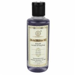 Массажное масло Лаванда и Иланг-иланг Кхади (Khadi Lavender & Ylang Ylang Massage Oil), 210мл
