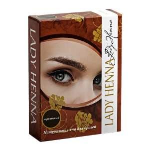 Натуральная коричневая хна для бровей Леди Хенна (Lady Henna), 10г