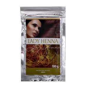 Маска для волос Амла Леди Хенна (Lady Henna), 100г