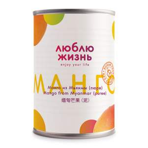 Манго из Мьянмы пюре Люблю Жизнь (Mango from Myanmar puree I Love Life), 450г