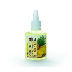 Масло для кутикулы Ананас Нила (Nila Cuticle oil Pineapple), 30мл