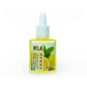Масло для кутикулы Лимон Нила (Nila Cuticle oil Lemon), 30мл