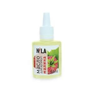 Масло для кутикулы Малина Нила (Nila Cuticle oil Raspberries), 30мл