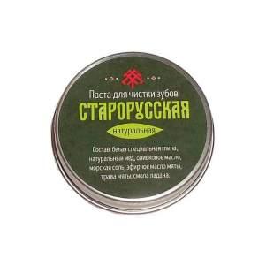 Зубная паста Старорусская Огнецвет, 50г